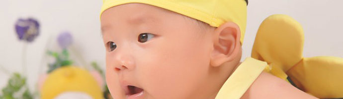 Before Baby's First Word: How Baby Communicates